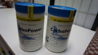Brockamp - Carbo Power